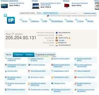 2ip.ru screenshot