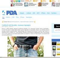 4pda.ru screenshot