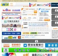 51job.com screenshot