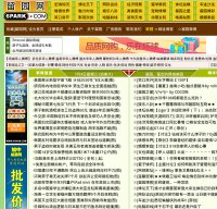 6park.com screenshot