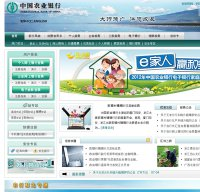 abchina.com screenshot