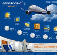 aeroflot.ru screenshot