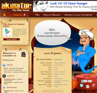 akinator.com screenshot