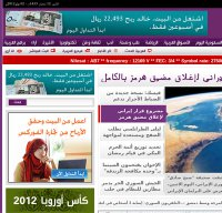 alarabiya.net screenshot
