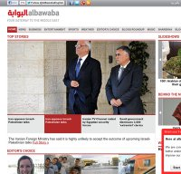 albawaba.com screenshot