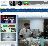aljazeera.net screenshot