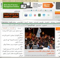 alwafd.org screenshot