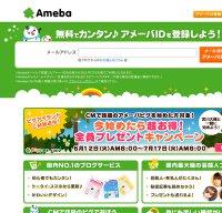 ameblo.jp screenshot