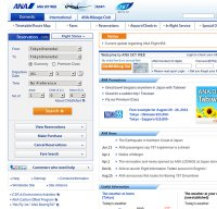 ana.co.jp screenshot