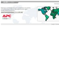 apc.com screenshot