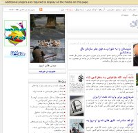 asriran.com screenshot