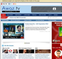 awaztoday.com screenshot