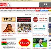 banglanews24.com screenshot
