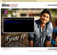 behindwoods.com screenshot