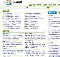 bestb2b.com screenshot