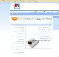 blogsky.com screenshot