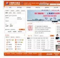 ceair.com screenshot