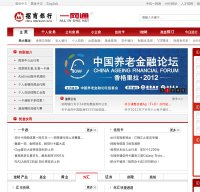 cmbchina.com screenshot