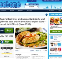 cobone.com screenshot