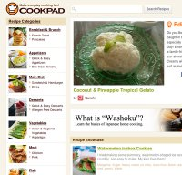 cookpad.com screenshot