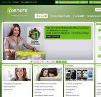 cosmote.gr screenshot