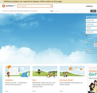 cyworld.com screenshot