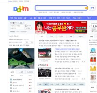 daum.net screenshot