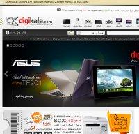 digikala.com screenshot