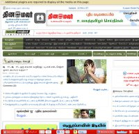 dinamalar.com screenshot