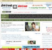 dinamalar.com screenshot