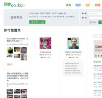 douban.com screenshot