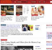 eater.com screenshot