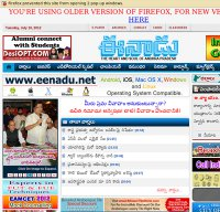 eenadu.net screenshot