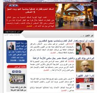 egynews.net screenshot