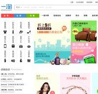 etao.com screenshot