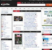 excite.co.jp screenshot