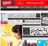 express.com.pk screenshot