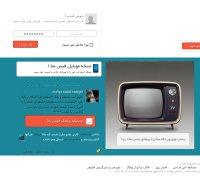 facenama.com screenshot
