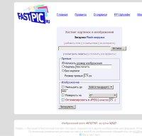 fastpic.ru screenshot