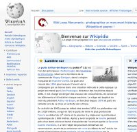 fr.wikipedia.org screenshot