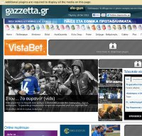gazzetta.gr screenshot