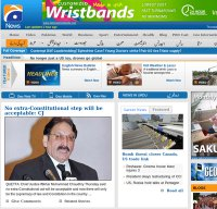 geo.tv screenshot