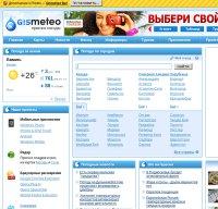 gismeteo.ru screenshot