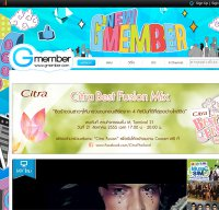 gmember.com screenshot