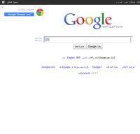 google.ae screenshot
