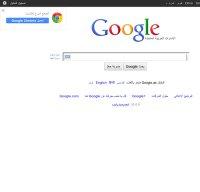 google.ae screenshot