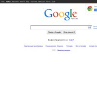 google.ru screenshot