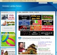 gossiplankanews.com screenshot