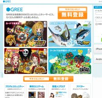 gree.jp screenshot