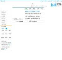 hinet.net screenshot